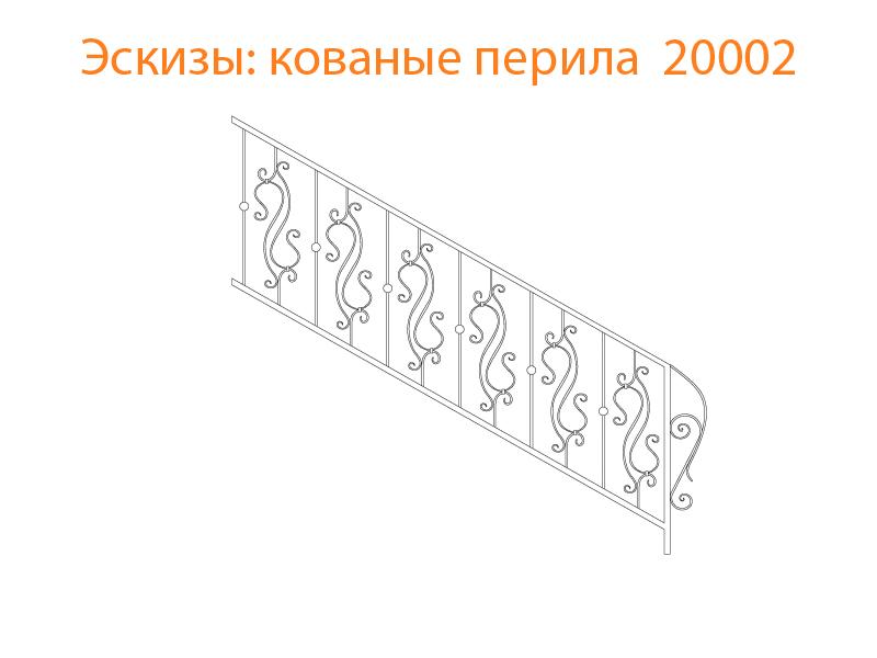 Кованые перила эскизы N 20002