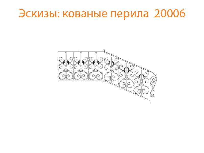 Кованые перила эскизы N 20006