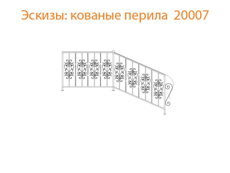 Кованые перила эскизы N 20007