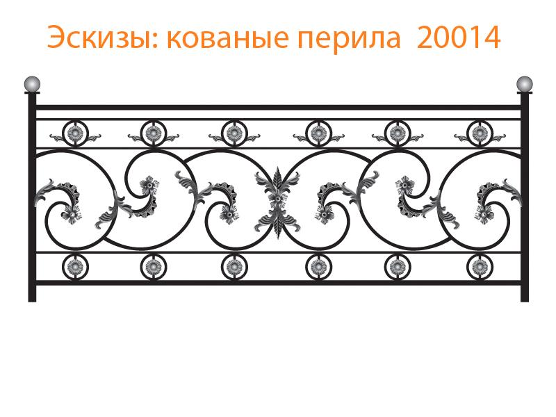 Кованые перила эскизы N 20014