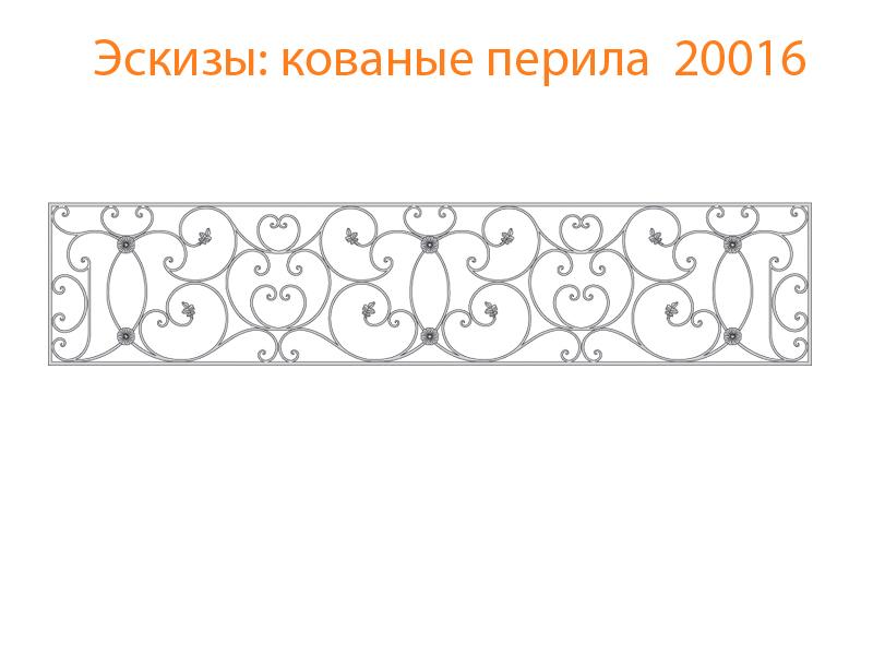 Кованые перила эскизы N 20016
