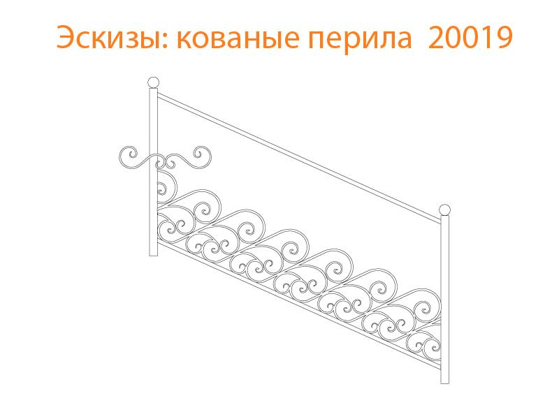 Кованые перила эскизы N 20019