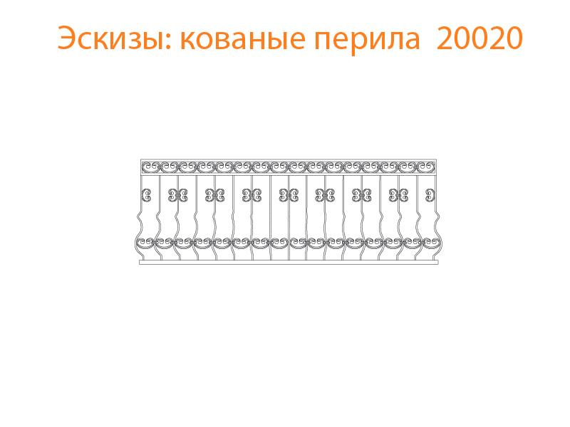 Кованые перила эскизы N 20020