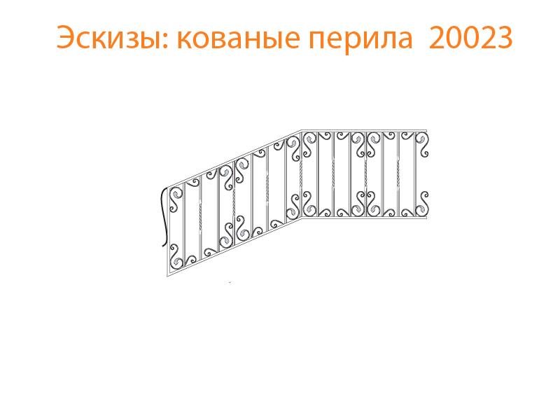 Кованые перила эскизы N 20023