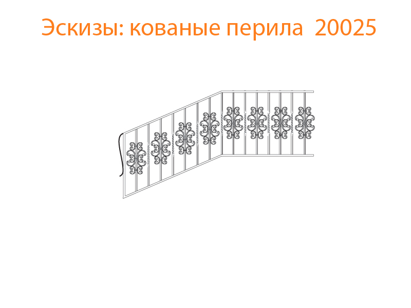 Кованые перила эскизы N 20025