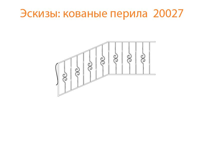 Кованые перила эскизы N 20027