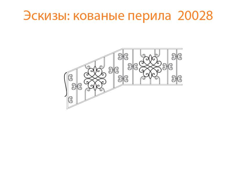 Кованые перила эскизы N 20028