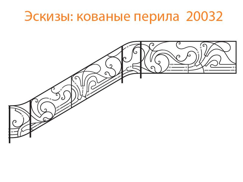 Кованые перила эскизы N 20032