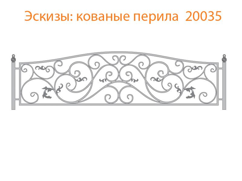 Кованые перила эскизы N 20035