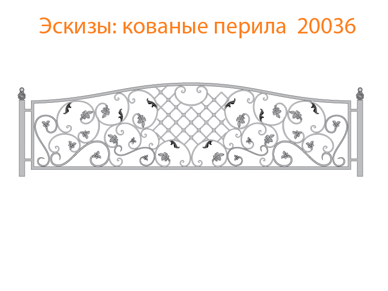 Кованые перила эскизы N 20036