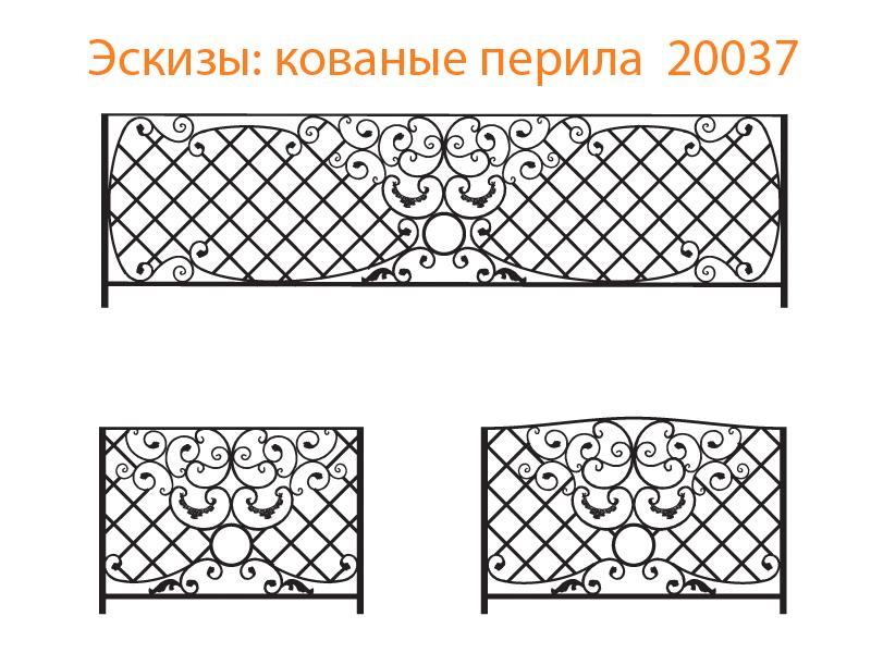 Кованые перила эскизы N 20037