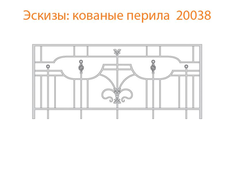 Кованые перила эскизы N 20038