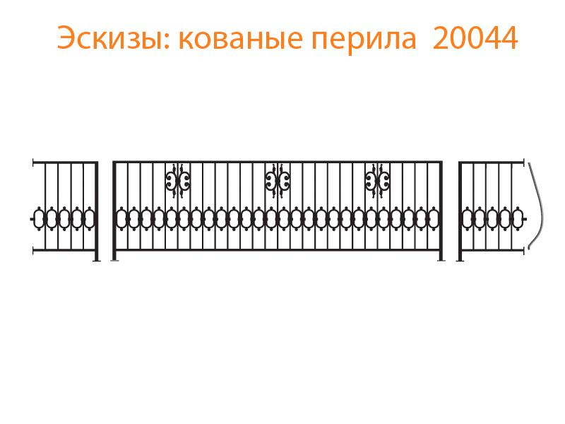 Кованые перила эскизы N 20044