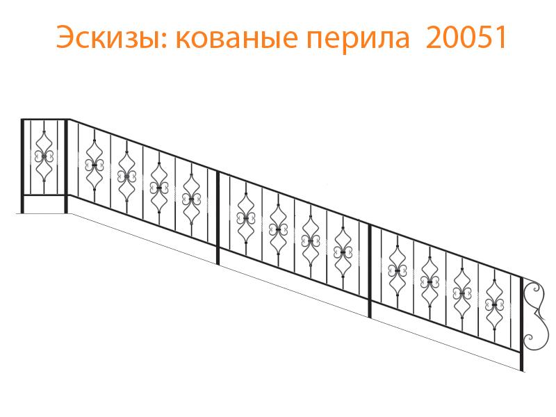 Кованые перила эскизы N 20051