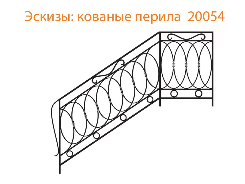 Кованые перила эскизы N 20054