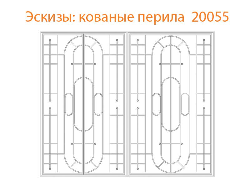 Кованые перила эскизы N 20055