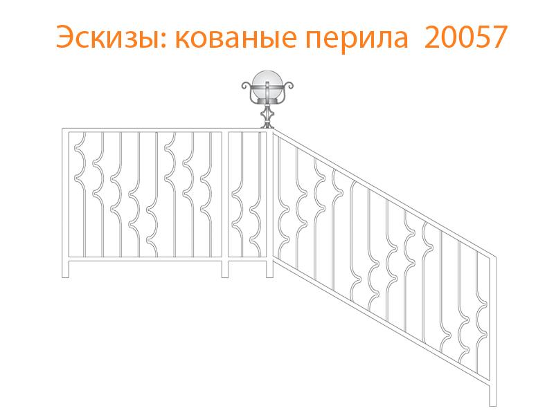 Кованые перила эскизы N 20057