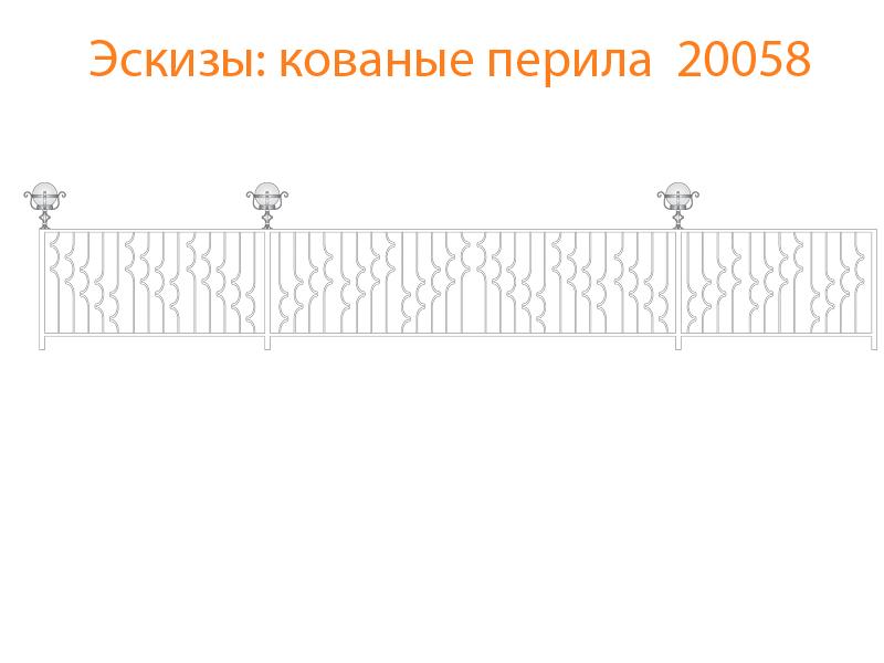 Кованые перила эскизы N 20058