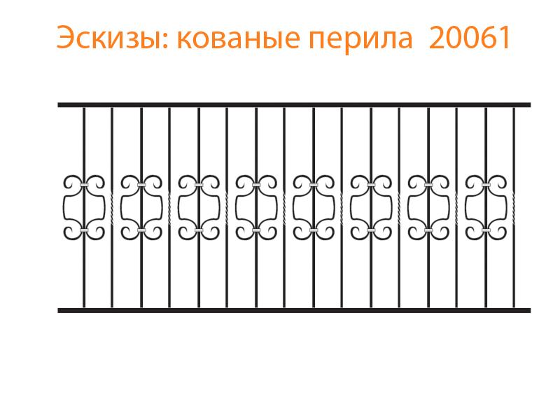 Кованые перила эскизы N 20061