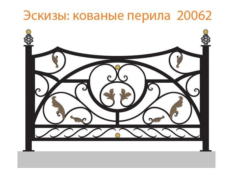 Кованые перила эскизы N 20062