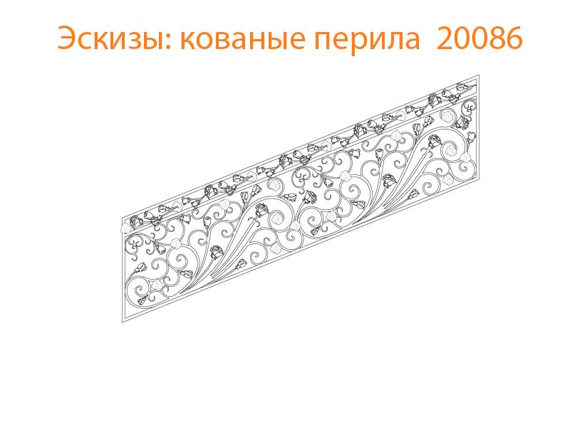 Кованые перила эскизы N 20086