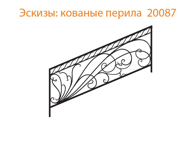 Кованые перила эскизы N 20087