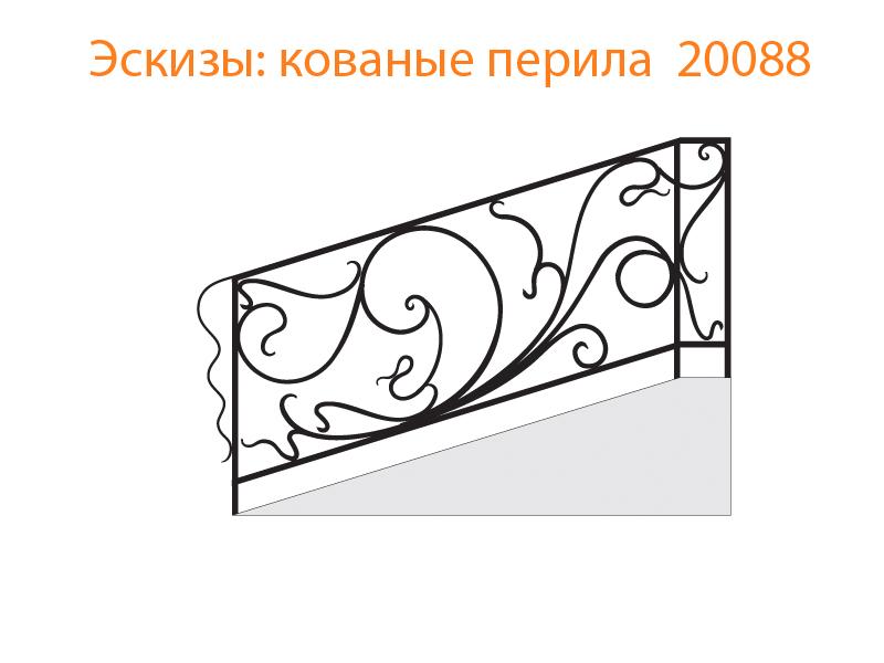 Кованые перила эскизы N 20088