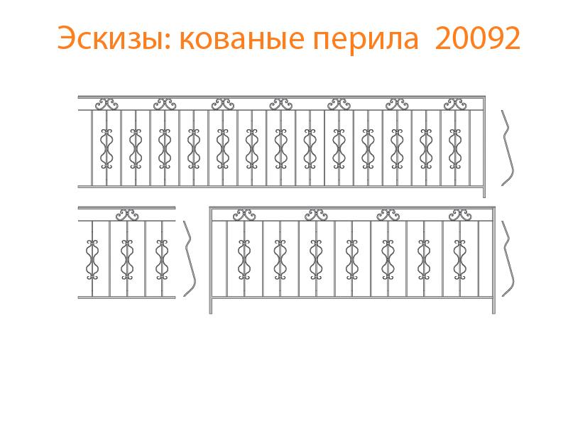 Кованые перила эскизы N 20092