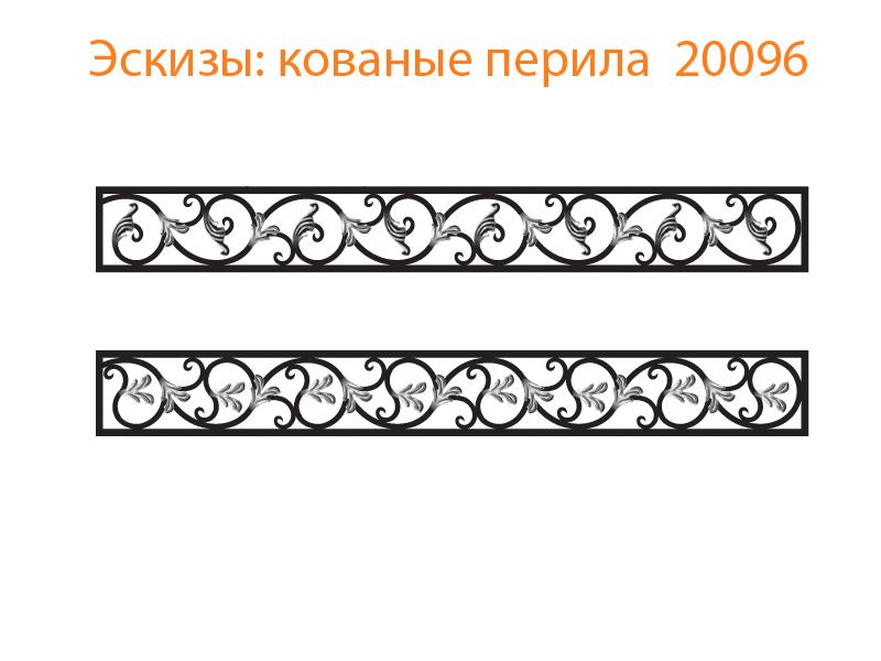 Кованые перила эскизы N 20096