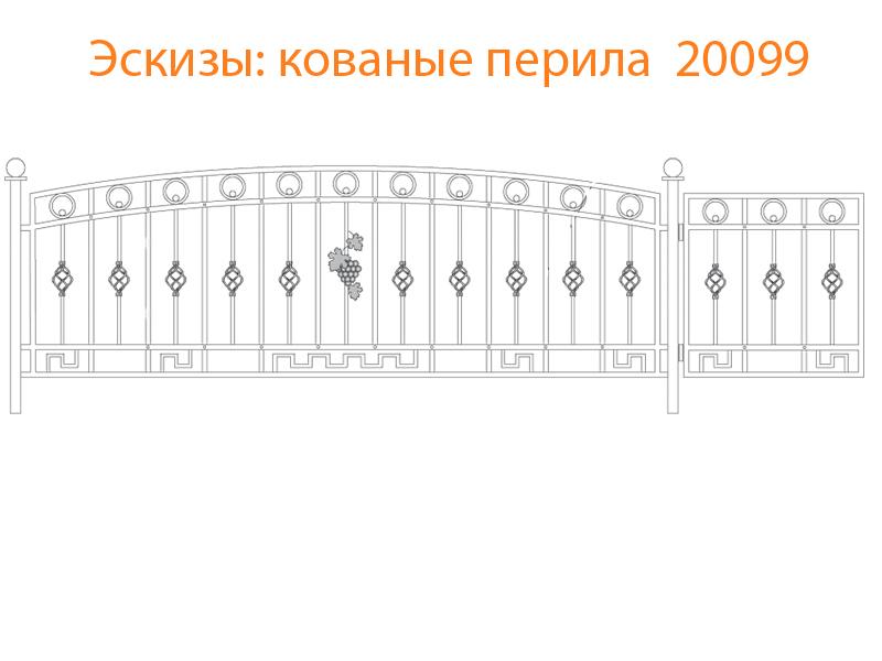 Кованые перила эскизы N 20099