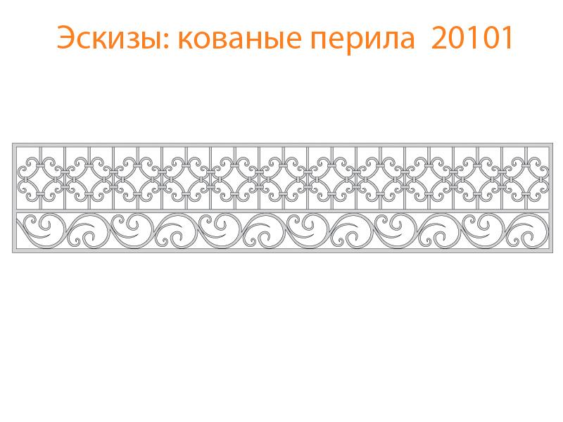 Кованые перила эскизы N 20101