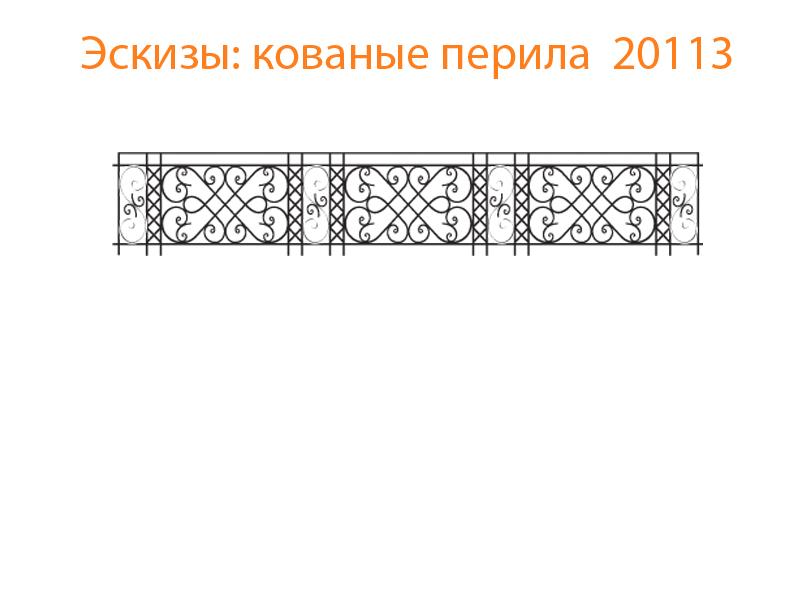 Кованые перила эскизы N 20113