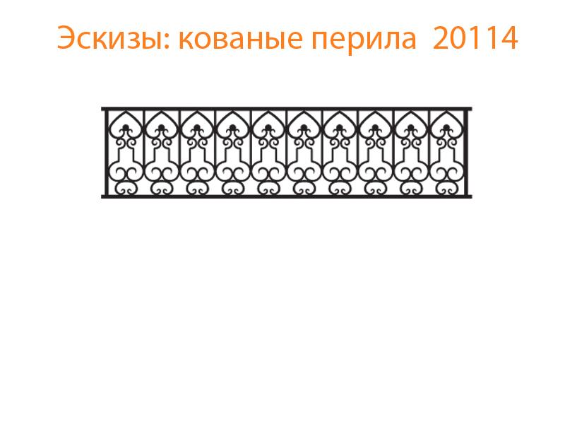 Кованые перила эскизы N 20114