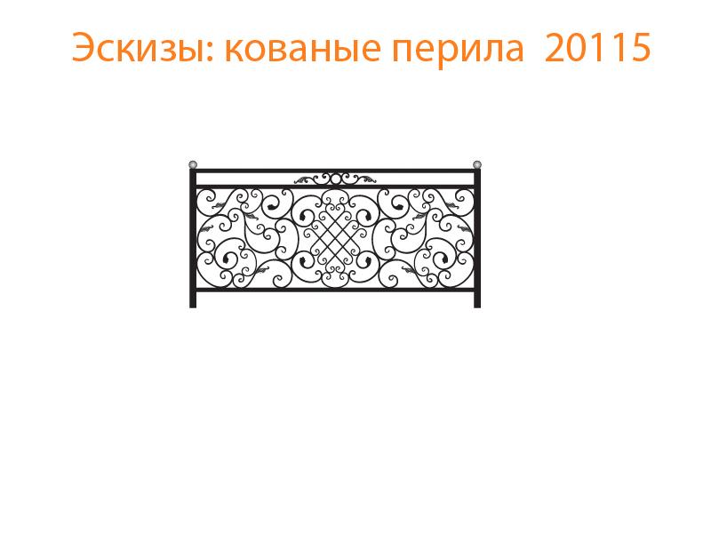 Кованые перила эскизы N 20115