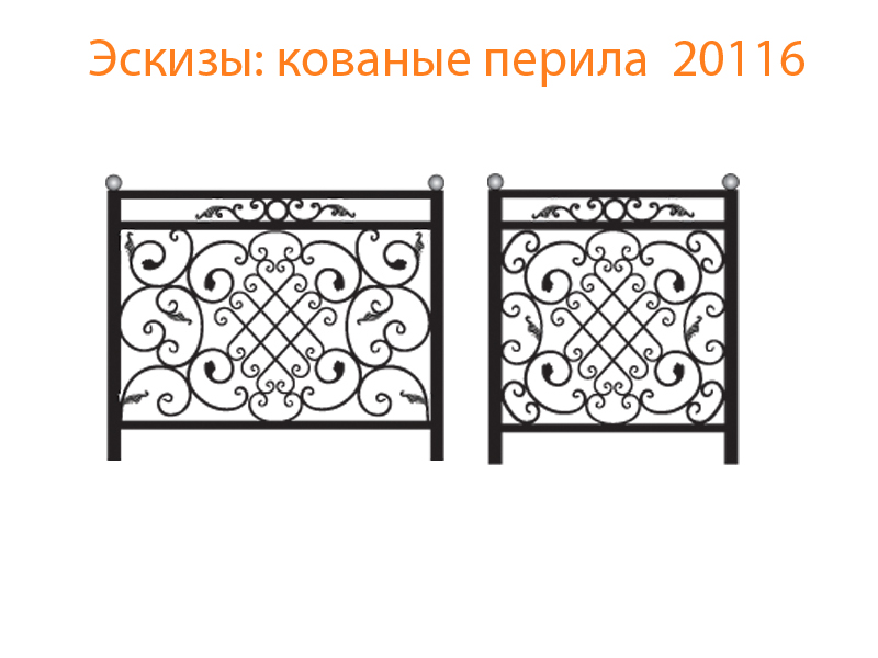 Кованые перила эскизы N 20116