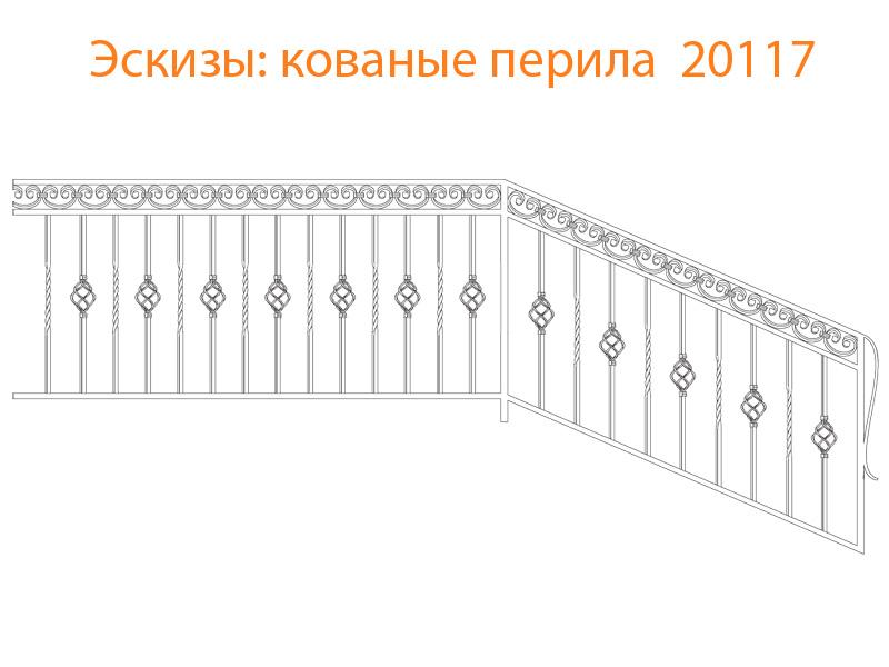 Кованые перила эскизы N 20117