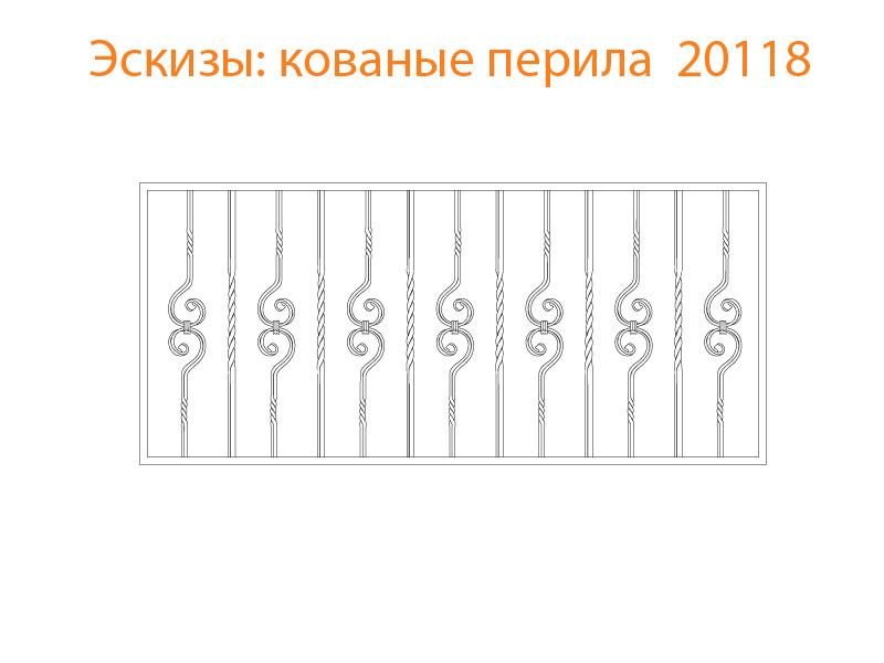 Кованые перила эскизы N 20118