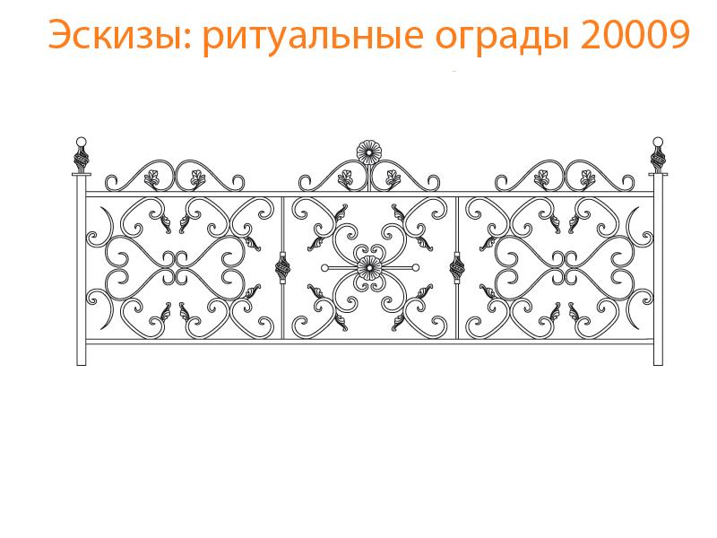 Ритуальные ограды эскизы N 20009