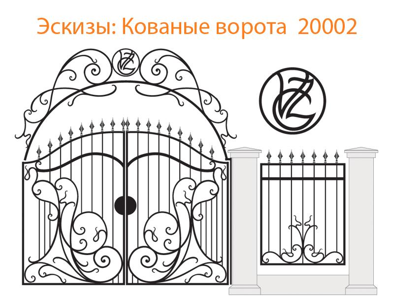Кованые ворота эскизы N 20002