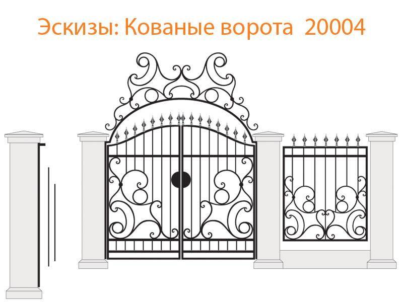 Кованые ворота эскизы N 20004