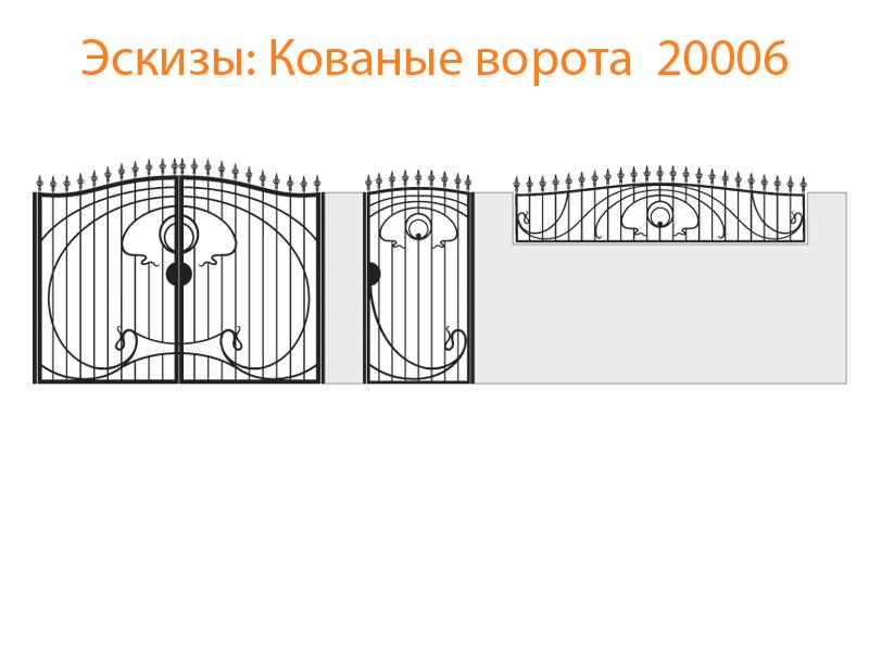 Кованые ворота эскизы N 20006