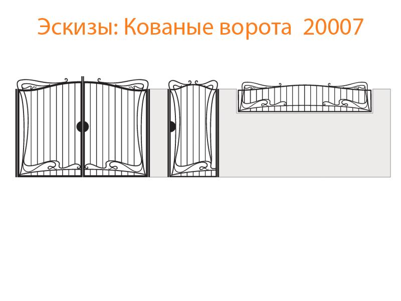 Кованые ворота эскизы N 20007