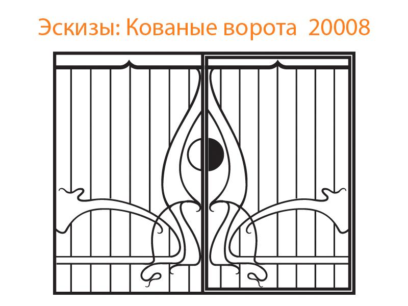 Кованые ворота эскизы N 20008