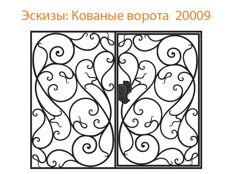 Кованые ворота эскизы N 20009