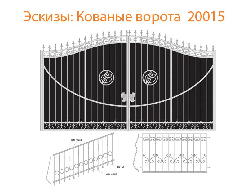 Кованые ворота эскизы N 20015