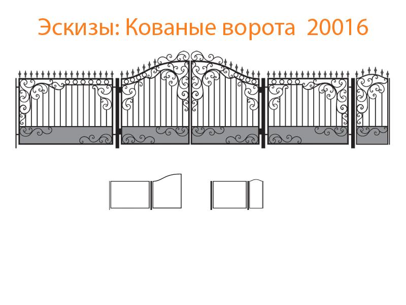 Кованые ворота эскизы N 20016