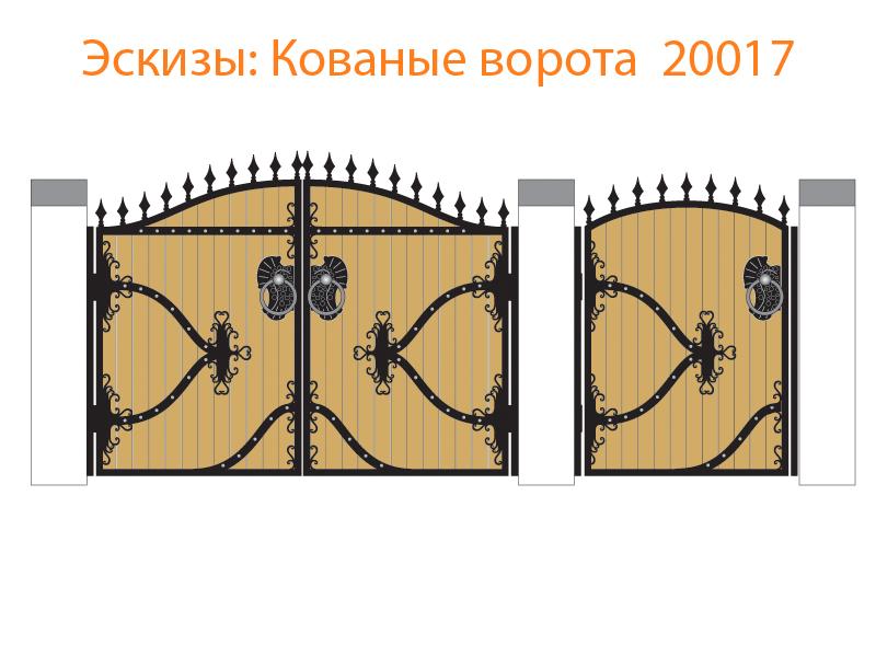Кованые ворота эскизы N 20017