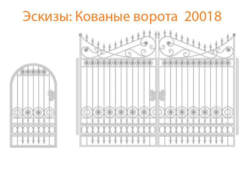 Кованые ворота эскизы N 20018