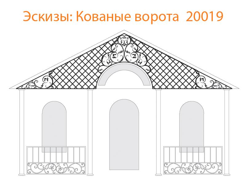 Кованые ворота эскизы N 20019