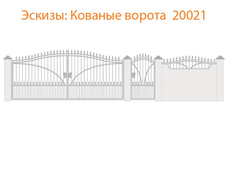 Кованые ворота эскизы N 20021